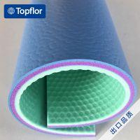 Topflor PVC 嘉吉中国Elite纹羽毛球、篮球、健身房运动地垫