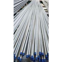 供应优质化工化肥用316L不锈钢管 S31603不锈钢热换气管现货