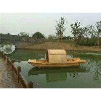 江南哪里有水乡乌篷船 仿古木质摇橹船 水库手划船制造厂家