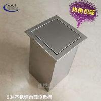四川成都厂家直销不锈钢304方形台面垃圾桶,佳悦鑫jyx-t11,方形有底台面垃圾桶
