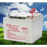 太阳能胶体蓄电池12V50AH生产厂家报价