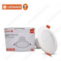 朗德万斯/欧司朗筒灯 晶享LED筒灯 2.5寸/3寸/3.5寸/4寸/6寸/8寸