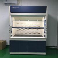 实验室通风厨深圳全钢通风柜厂家专业实验室排风系统装置