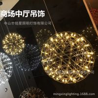 新款现代时尚简约不锈钢LED圆球吊灯客厅餐厅灯酒店工程灯具定制
