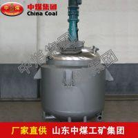 蒸汽加热反应釜,蒸汽加热反应釜适用范围,ZHONGMEI