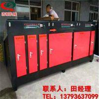 供应 光氧催化净化器 净化设备 废气处理设备 清源环保专业销售