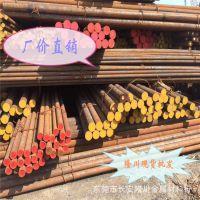 隆川现货供应SCM415钢材 8620齿轮用钢 16MnCr5圆钢 20MnCr5钢材