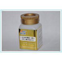 浦东柠檬酸金钾回收gt;gt;氰化亚金钾回收是什么价格