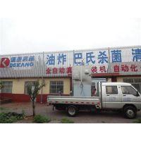 河北豆腐干烟熏炉、诸城德康机械(已认证)、豆腐干烟熏炉加盟
