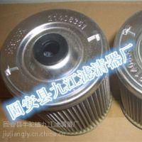 供应颇尔液压油滤芯HC9601FDP4H