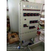 PXF正压型防爆配电柜报价厂家直销供应