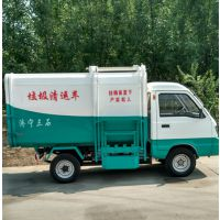河南平顶山4方电动四轮垃圾车多少钱一辆 含税含运费多少钱 挂桶式垃圾车