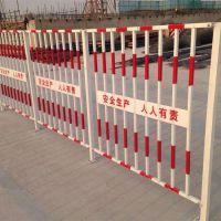 基坑护栏标准规格#珲春基坑防护网@施工临边围挡