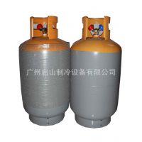 QISHANR 启山60L 制冷剂重复回收钢瓶