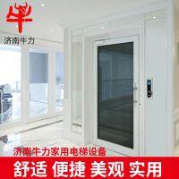 供应济南牛力NL0.3-3.65家用别墅电梯无机房 升高二层三层四层 固定式升降台