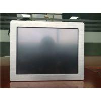 提供南宁10.4寸高性能i5工业平板电脑一体机——研源工控欢迎选购