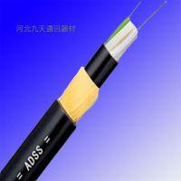 ADSS架空光缆供应厂家 低价24芯非金属架空光缆