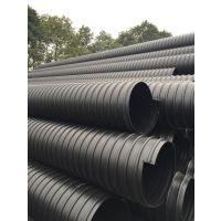 绵阳HDPE钢带增强螺旋波纹管销售