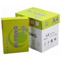 深圳复印纸厂家批发 A4 80g 500张 日通品牌 柠檬绿包装 全木浆复印纸