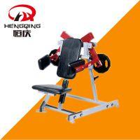 悍马系列分动式肩部训练器 恒庆健身器材 HQ-3016可定制颜色 运动力量健身器械