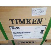 TIMKEN现货供应行走回转减速机英制圆锥滚子轴承EE470078X/EE470128