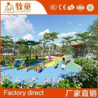 厂家定制户外儿童游乐设施拓展乐园定制 主题游乐园整体方案设计