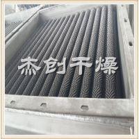 直销供应导热油换热器 蒸汽换热器 烘干设备热源
