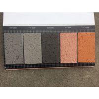 江西学校软瓷外墙新型材料年底大优惠