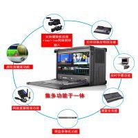 租赁奥点云在线直播系统微信视频在线直播高清智能录播TY550W设备