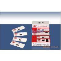 中西 高压灭菌指示条 型号:m402631 库号:M402631