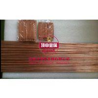 C18150硌锆铜电导率70-80IACS
