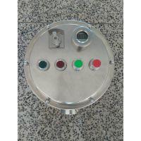 BXQ-锅炉房不锈钢防爆磁力启动器 乐清裕恒防爆