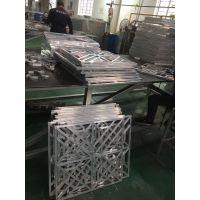 广东德普龙外墙焊接铝型材窗花可订做厂家供应