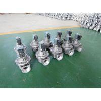 DMF-T直通式电磁脉冲阀万达环保供应