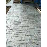 桓石 彩色水泥混凝土压模地坪施工工艺及对现场要求说明
