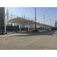 蚌埠小区学校膜结构充电桩雨棚搭建厂家