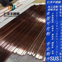 【广东彩色不锈钢管】真空电镀201材质钢管方管表面镀铜蚀刻加工定制