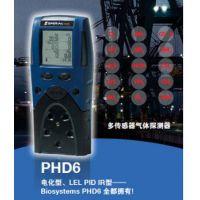 Biosystems PHD6 多传感器气体探测器