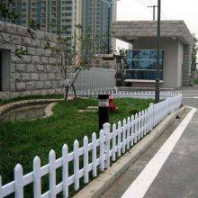 河北石家庄平山pvc塑钢草坪护栏厂
