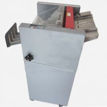 深圳印刷品自动订折机|东莞惠州印刷厂小册子全自动打钉折纸机