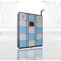 共享寄存柜 微信扫码柜及智能微信柜的解决方案-易存保