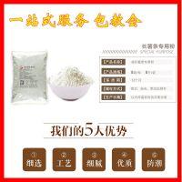 美食节特色小吃专供:进口薯条粉批发,超长薯条原料供应