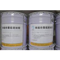 双组份聚硫密封胶(膏)的施工检验