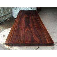 有家木业 非洲菠萝格实木大板办公桌原木书桌大班台书桌画案