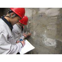 上海虹口区检测房屋站 上海市宝冶第三方房屋质量检测站