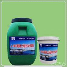 北京海淀区耐酸碱瓷砖粘接剂行情报价
