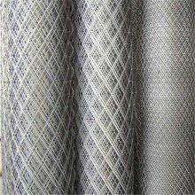 热镀锌钢板网 菱形护栏网 桥梁钢筋网片