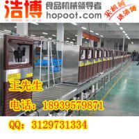 郑州万利多制冰机