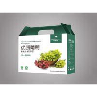 款式新颖 价格最低15638212223周口精品蔬菜、水果彩印礼盒