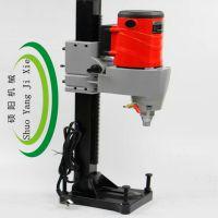 硕阳机械HZ-200混凝土电动钻孔取芯机|